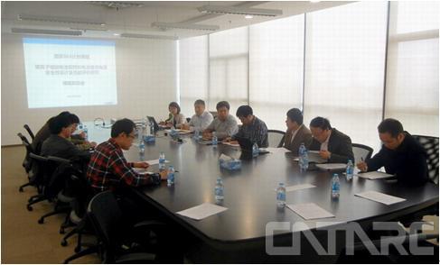 中科芯集成电路股份有限公司普华基础软件股份有限公司中电科软件信.